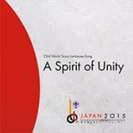 A Spirit of Unity