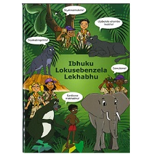 Nguni Cub Workbook cover