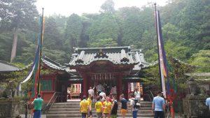 23rd World Scout Jamboree Japan - Temple